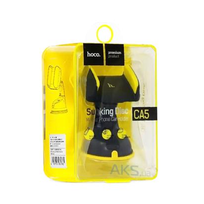 Drzac za mobilni HOCO CA5 yellow