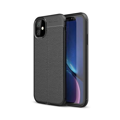 Futrola Auto Focus za HTC U12 Plus crna