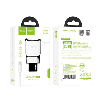 Kucni punjac HOCO C59A Mega joy dual USB iPhone Lightning beli
