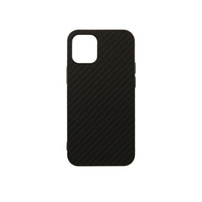 Futrola Nillkin Synthetic Fiber za Iphone 12 Pro Max 6.7 inch crna