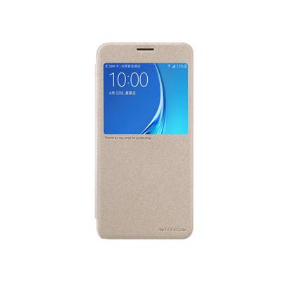 Futrola Nillkin Sparkle za Samsung J710F Galaxy J7 2016 zlatna