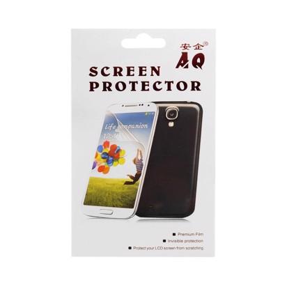 Folija za zastitu ekrana za iPhone 7 Plus/8 Plus obična