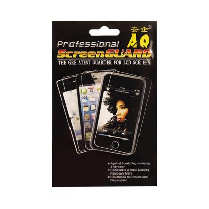 Folija za zastitu ekrana za Huawei P10 Plus obična